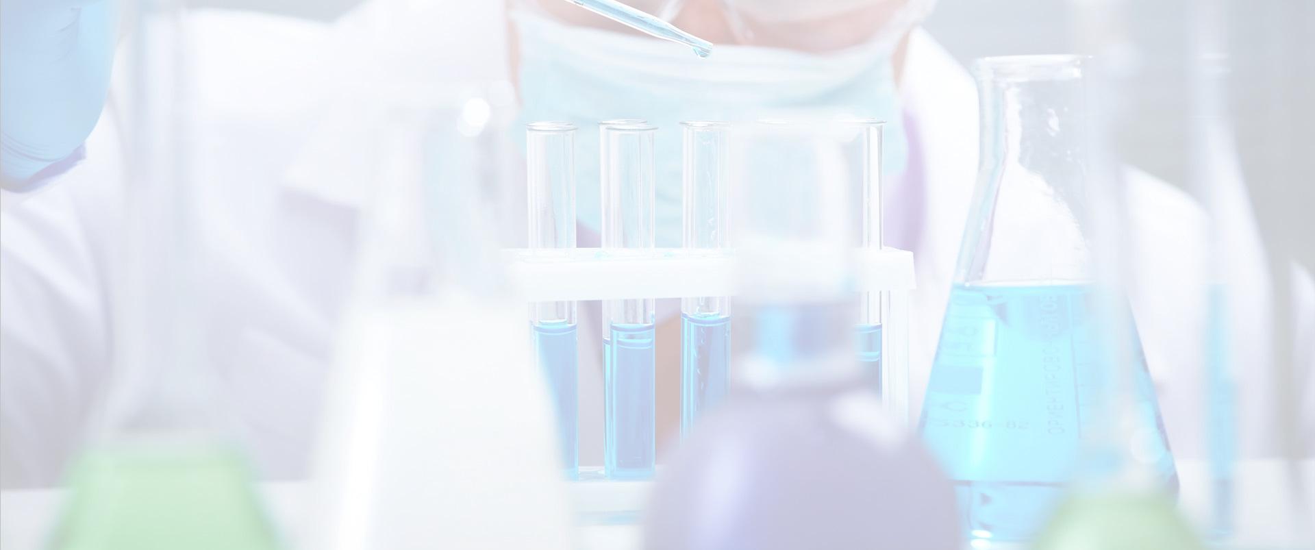 galenica-laboratorio-torino-sanmauro